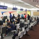 MDIS Membership Fun Bowl