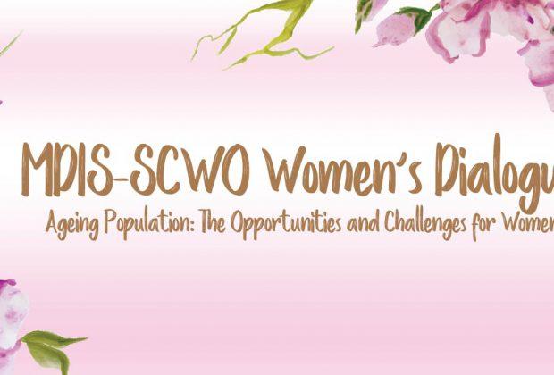 Women Dialogue MDIS