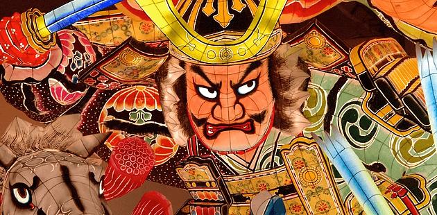 Aomori Nebuta Matsuri Festival